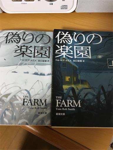 f:id:hirouehiroue:20170604104750j:image