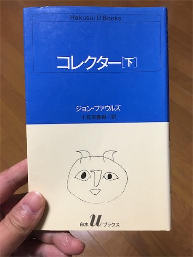 f:id:hirouehiroue:20170624083933j:image