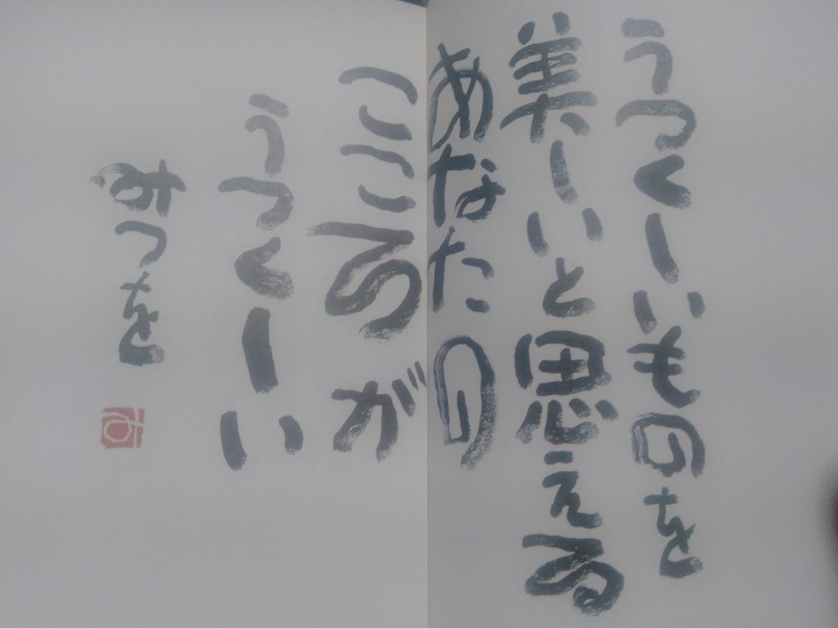 f:id:hiroukamix:20191122051422j:plain