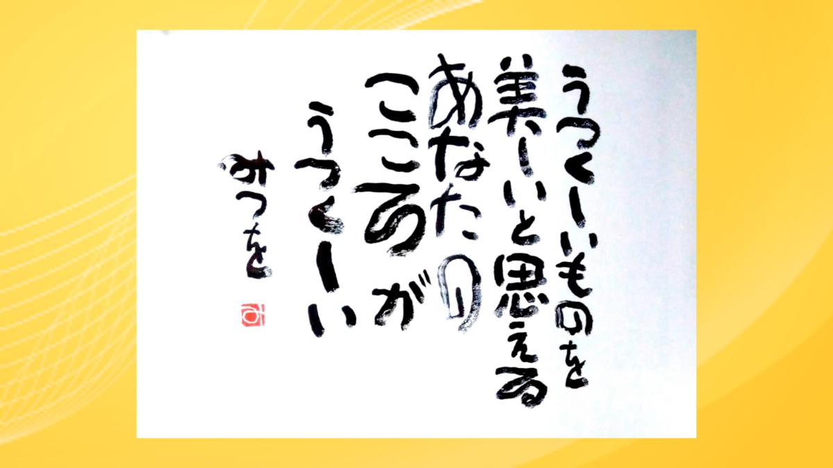 f:id:hiroukamix:20200401042124p:plain