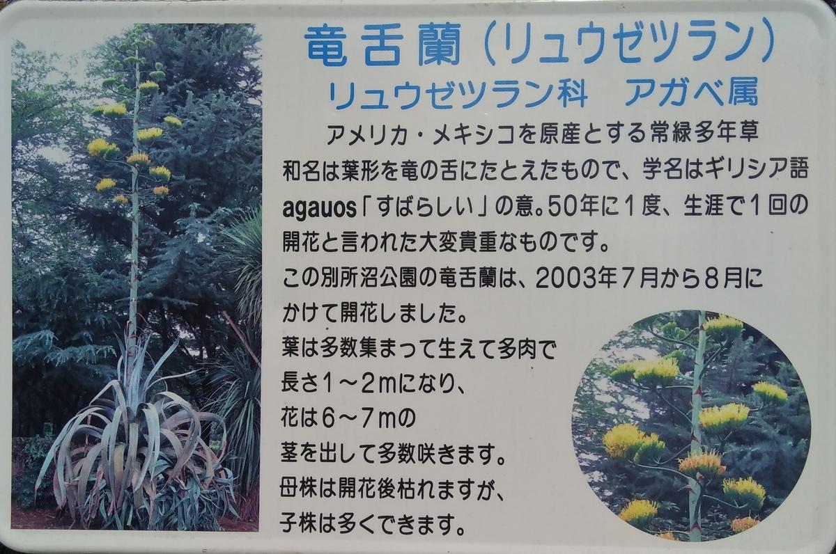 f:id:hiroukamix:20201207070600j:plain