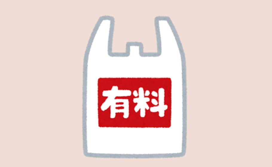 f:id:hiroukamix:20210105080014j:plain