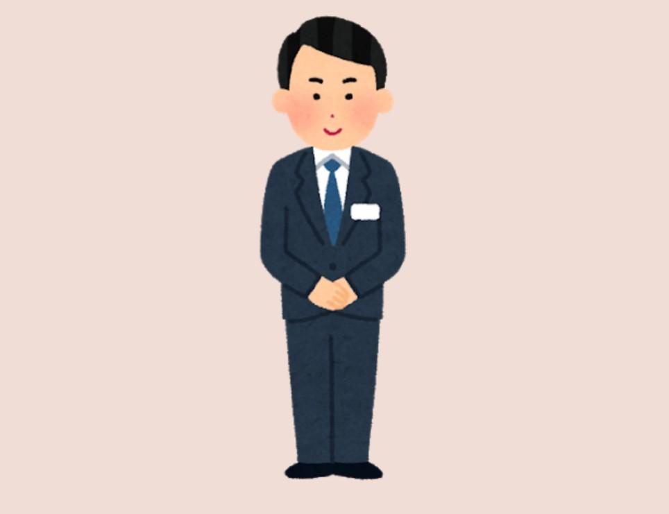 f:id:hiroukamix:20210109091504j:plain