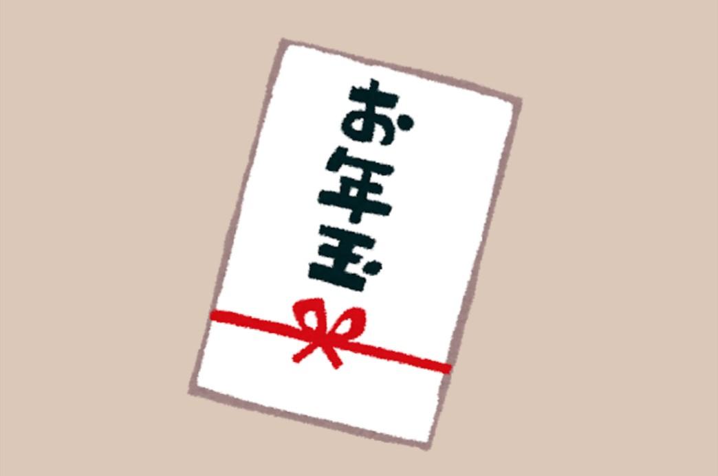 f:id:hiroukamix:20210110082026j:plain
