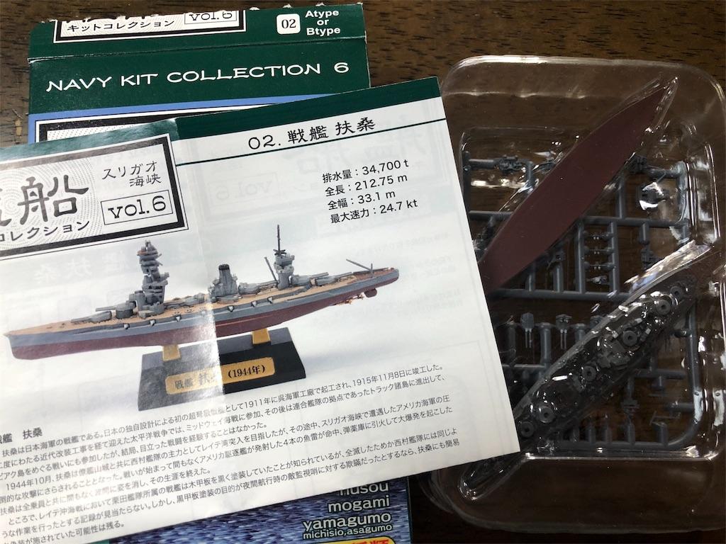 f:id:hirouma99:20171219135036j:image
