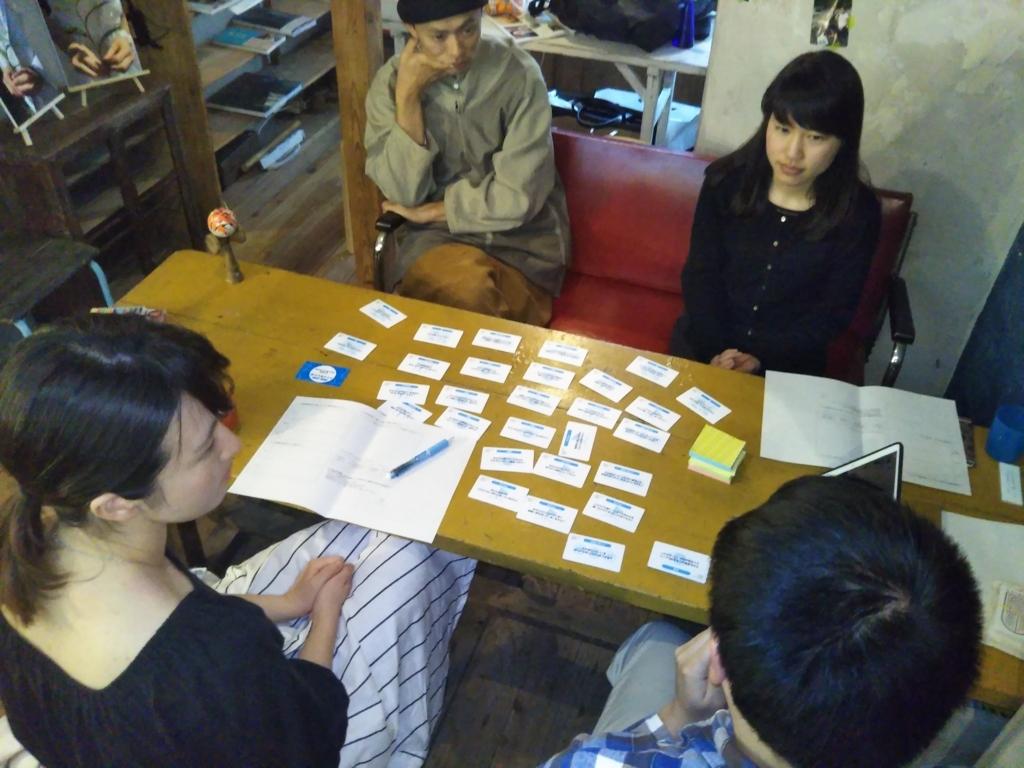 墨田展での企画内イベント「結婚とは?」