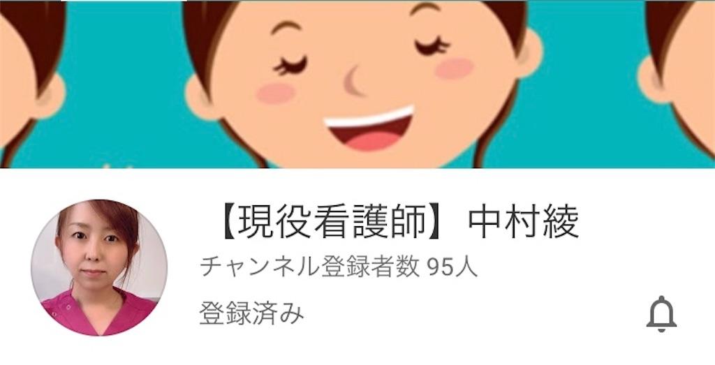 f:id:hiroxjun:20200717082108j:image