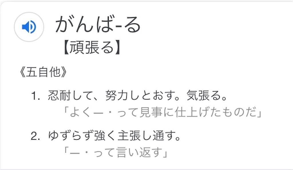f:id:hiroxjun:20200722083044j:image