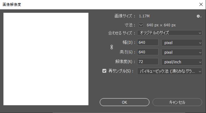 f:id:hiroxjun:20200816034158p:plain