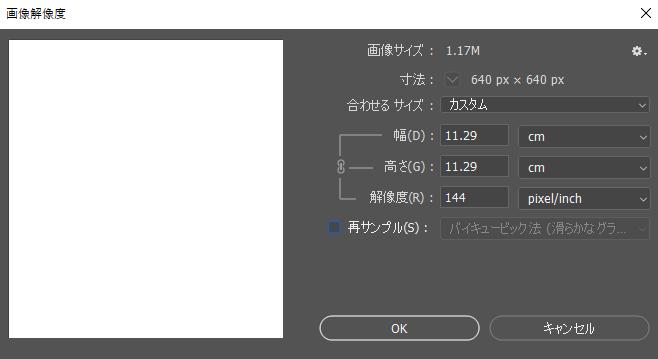 f:id:hiroxjun:20200816041856p:plain
