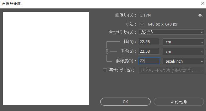 f:id:hiroxjun:20200816042110p:plain