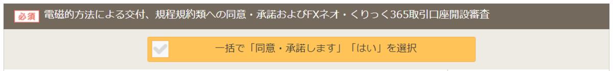 f:id:hiroya06:20190601114856p:plain