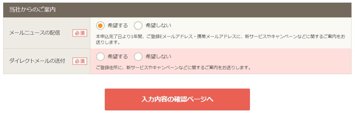 f:id:hiroya06:20190601120153p:plain