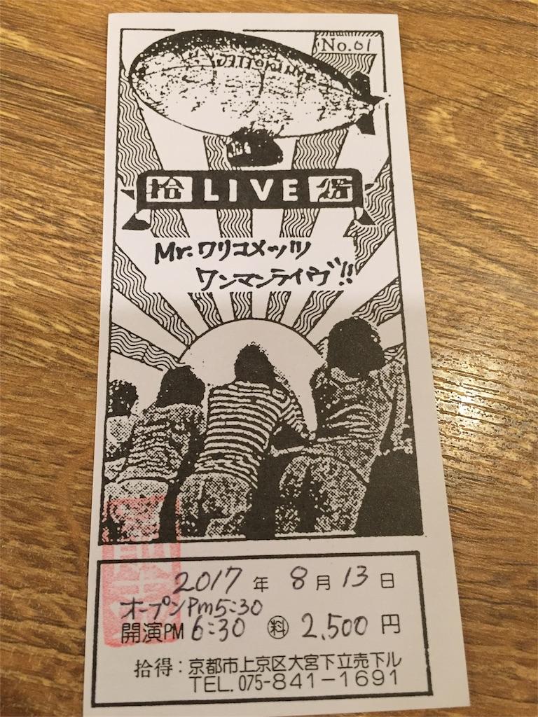 f:id:hiroya_drummer:20170409151919j:image