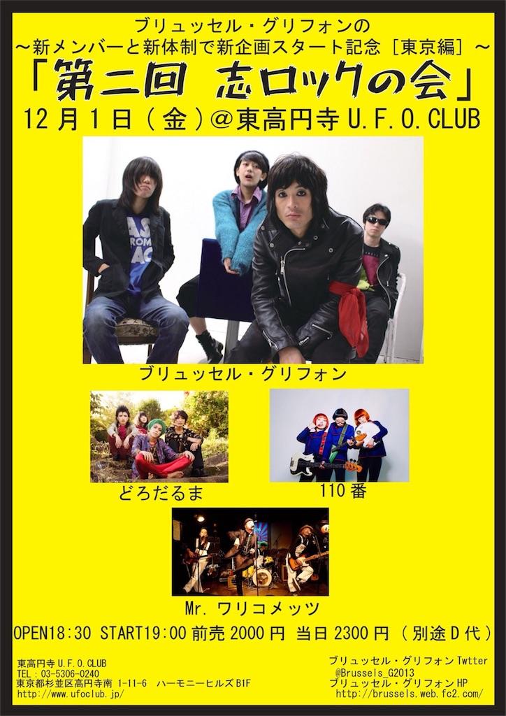 f:id:hiroya_drummer:20171130152123j:image