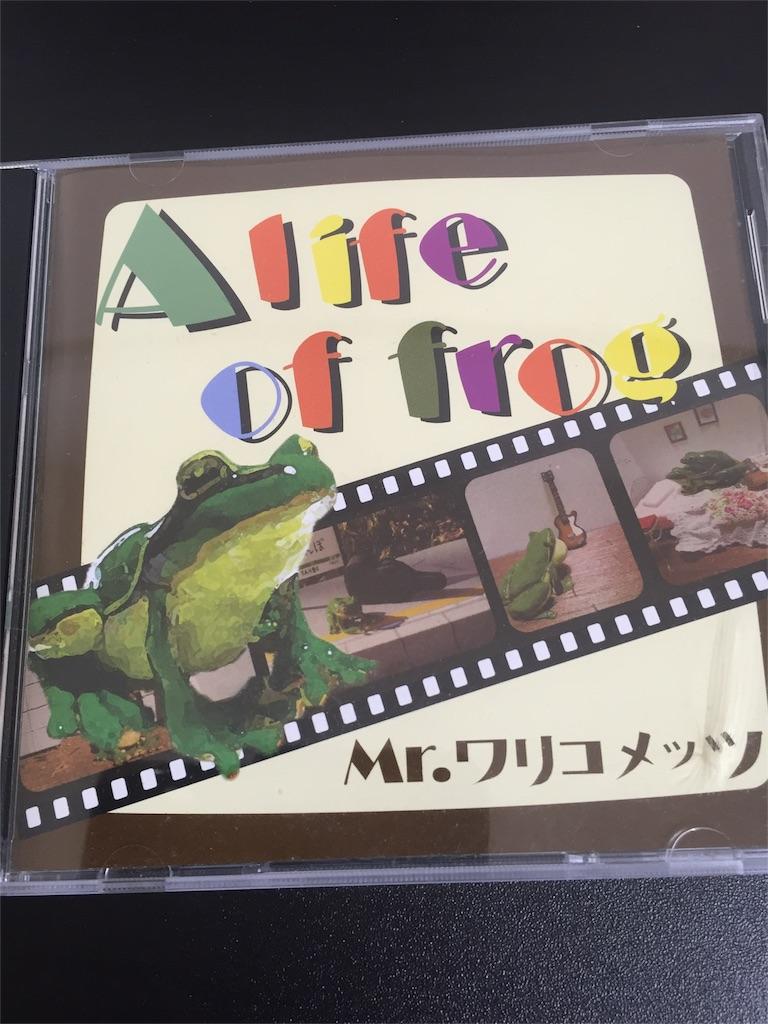 f:id:hiroya_drummer:20171205154247j:image