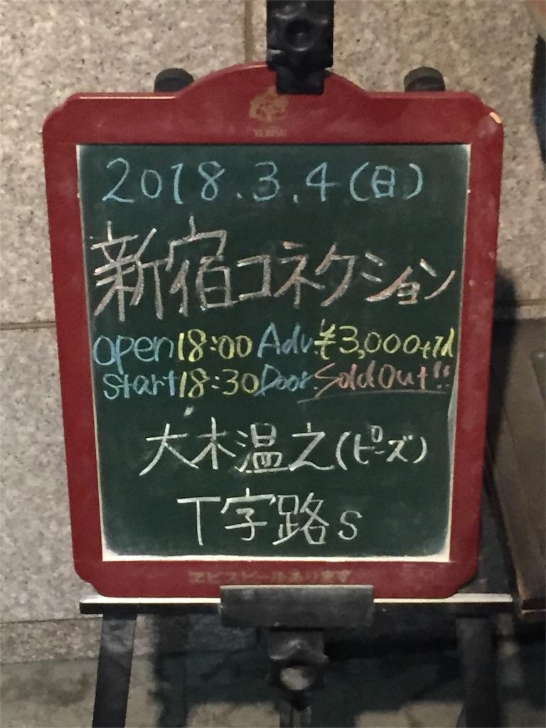 f:id:hiroya_drummer:20180305151723j:image