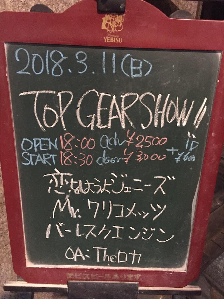 f:id:hiroya_drummer:20180312160132j:image