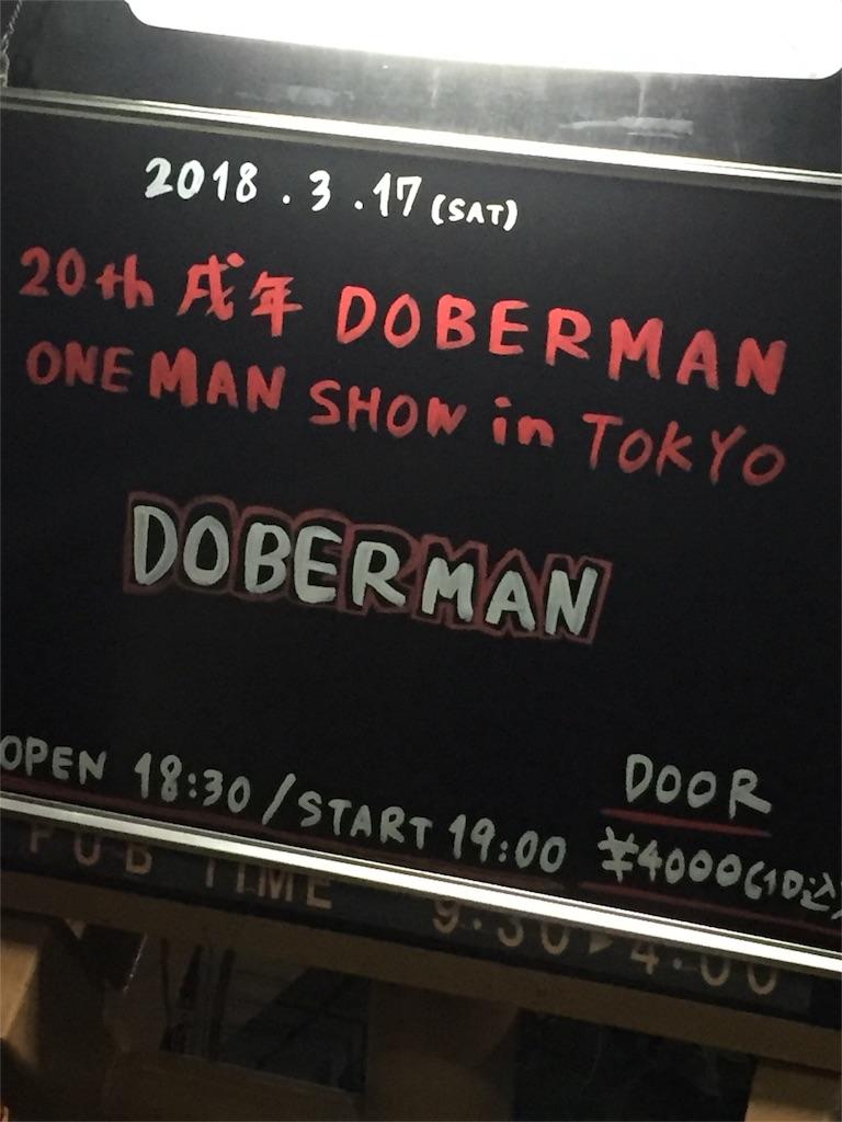 f:id:hiroya_drummer:20180318173815j:image