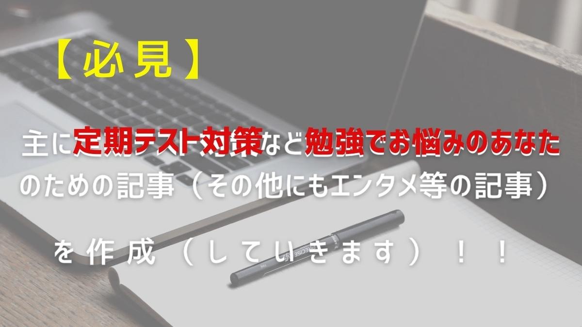 f:id:hiroya_s:20200915004746j:plain