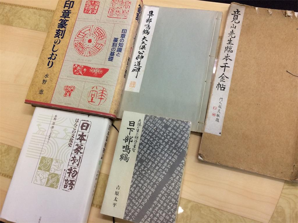 f:id:hiroyafujii:20160707163632j:image
