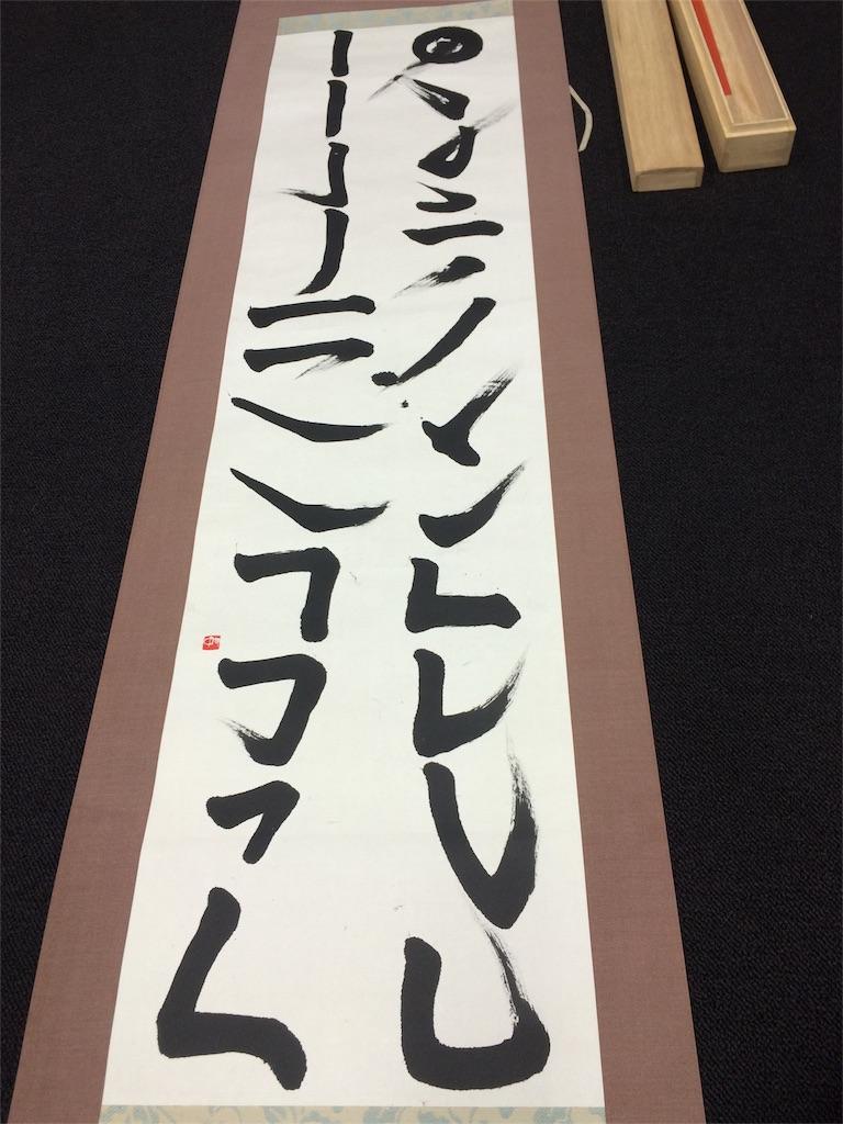 f:id:hiroyafujii:20160707164712j:image