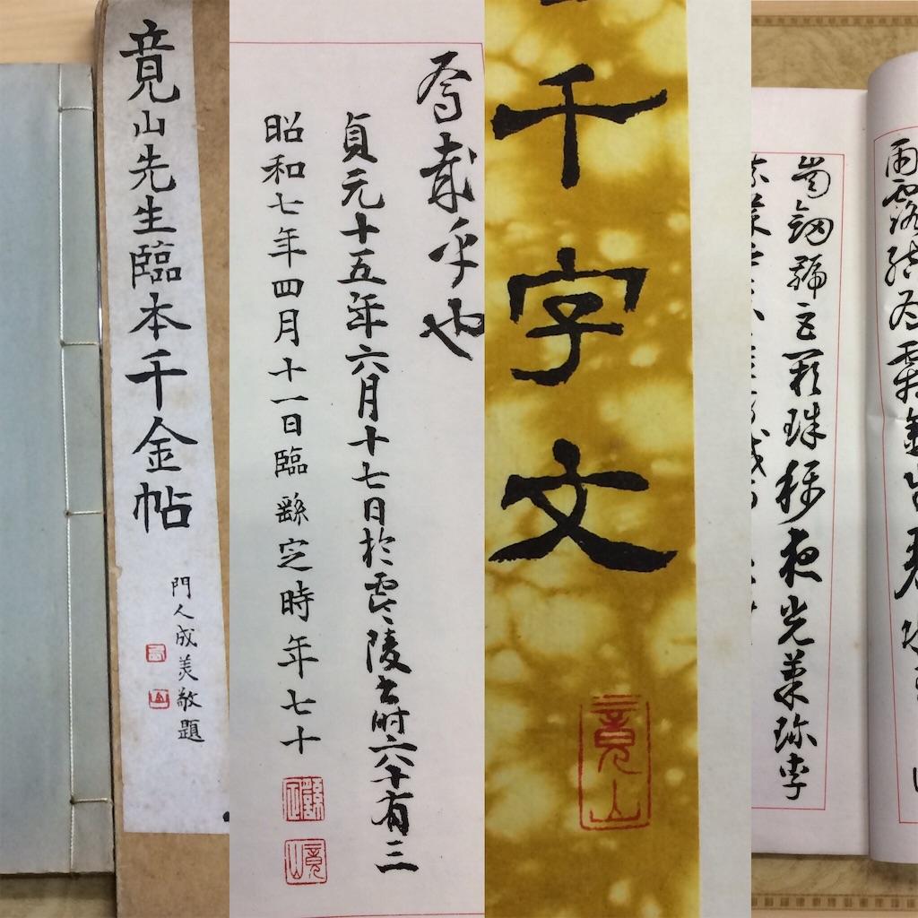f:id:hiroyafujii:20160707165650j:image
