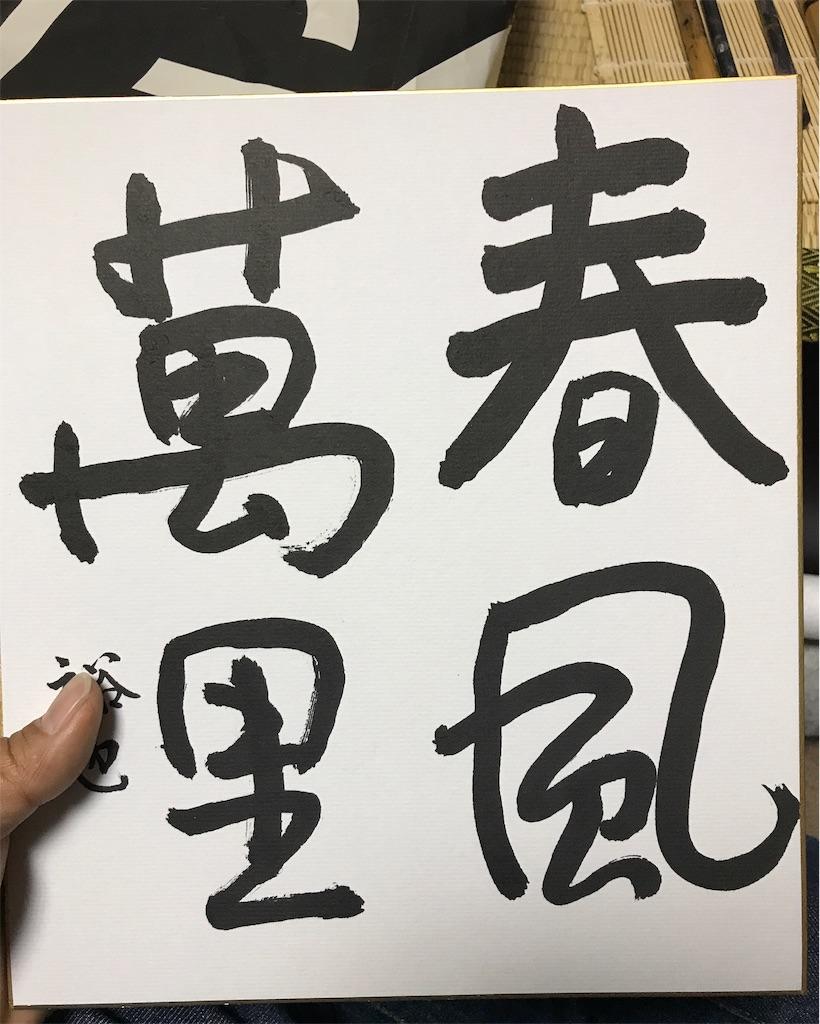 f:id:hiroyafujii:20190531001316j:image