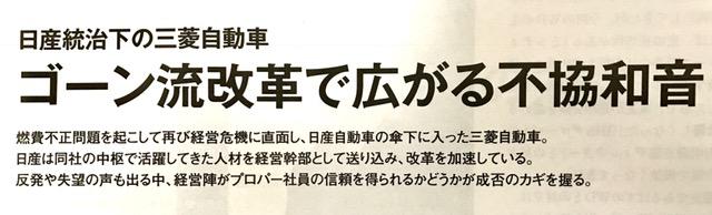 f:id:hiroyama777:20170424180102j:plain