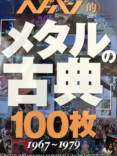 f:id:hiroyama777:20170502172102j:plain