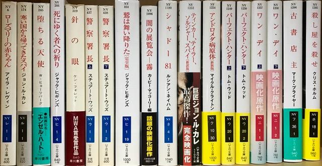 f:id:hiroyama777:20170519172605j:plain
