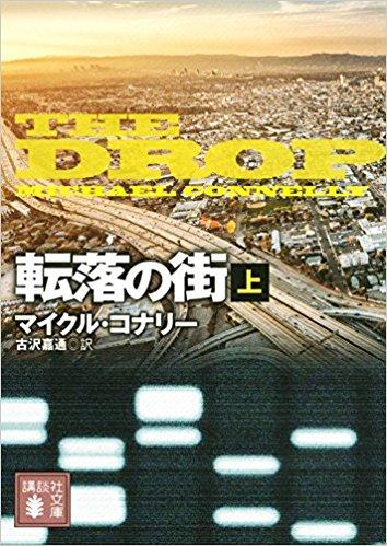 f:id:hiroyama777:20170814154232p:plain