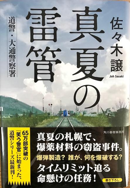 f:id:hiroyama777:20170821150745j:plain