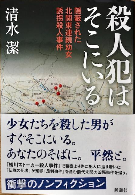 f:id:hiroyama777:20170822150109j:plain