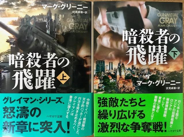 f:id:hiroyama777:20170907151553j:plain