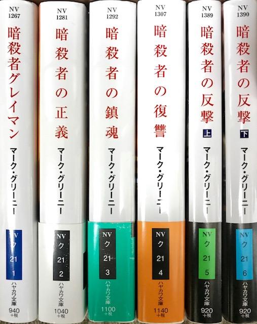 f:id:hiroyama777:20170907152904j:plain