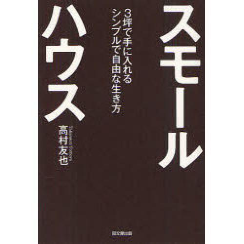 f:id:hiroyama777:20170921164952p:plain