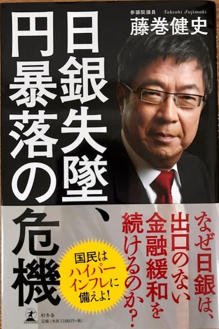 f:id:hiroyama777:20170925133617j:plain