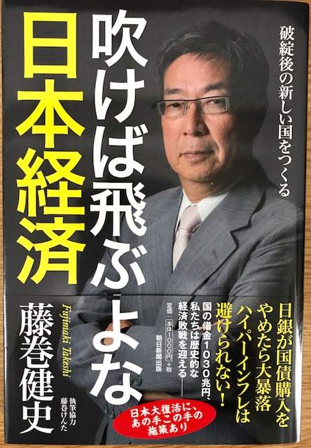 f:id:hiroyama777:20170925133953j:plain