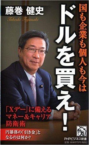 f:id:hiroyama777:20170925134149p:plain