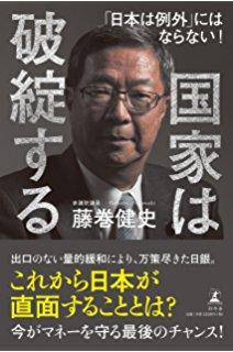 f:id:hiroyama777:20170925134343p:plain