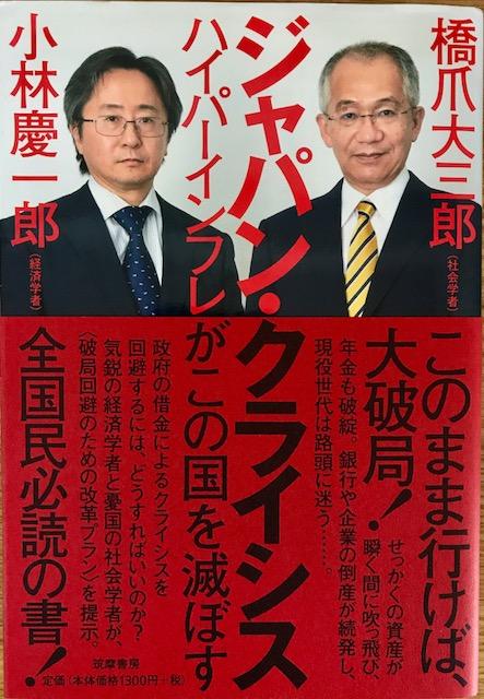 f:id:hiroyama777:20170925141929j:plain
