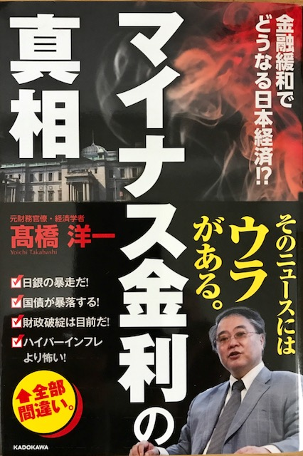 f:id:hiroyama777:20170925143929j:plain