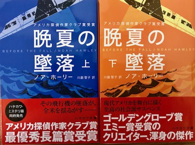 f:id:hiroyama777:20171006145028j:plain