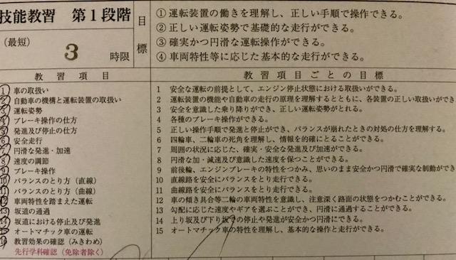 f:id:hiroyama777:20181210173531j:plain