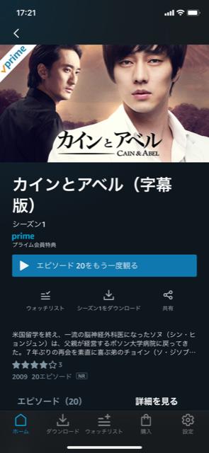 f:id:hiroyama777:20191218175828p:plain
