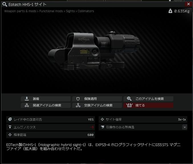 f:id:hiroyamacocoa:20210726103105p:plain