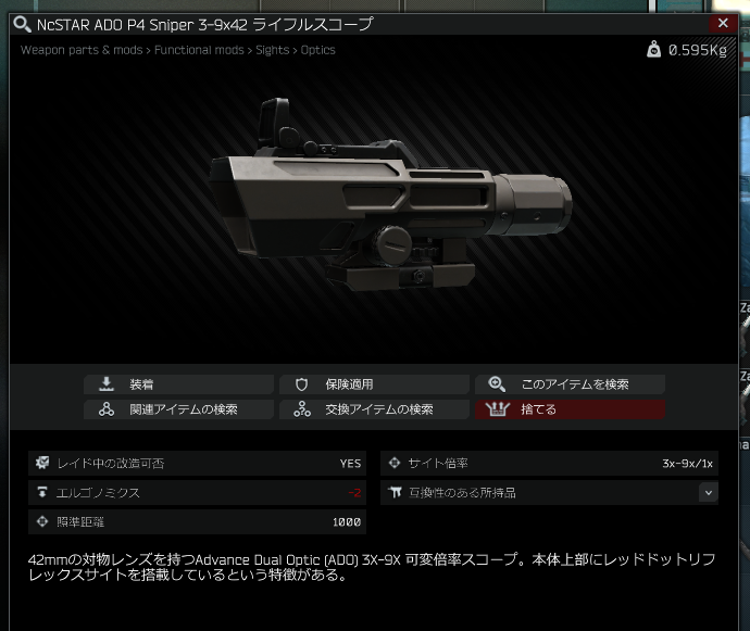 f:id:hiroyamacocoa:20210726104650p:plain