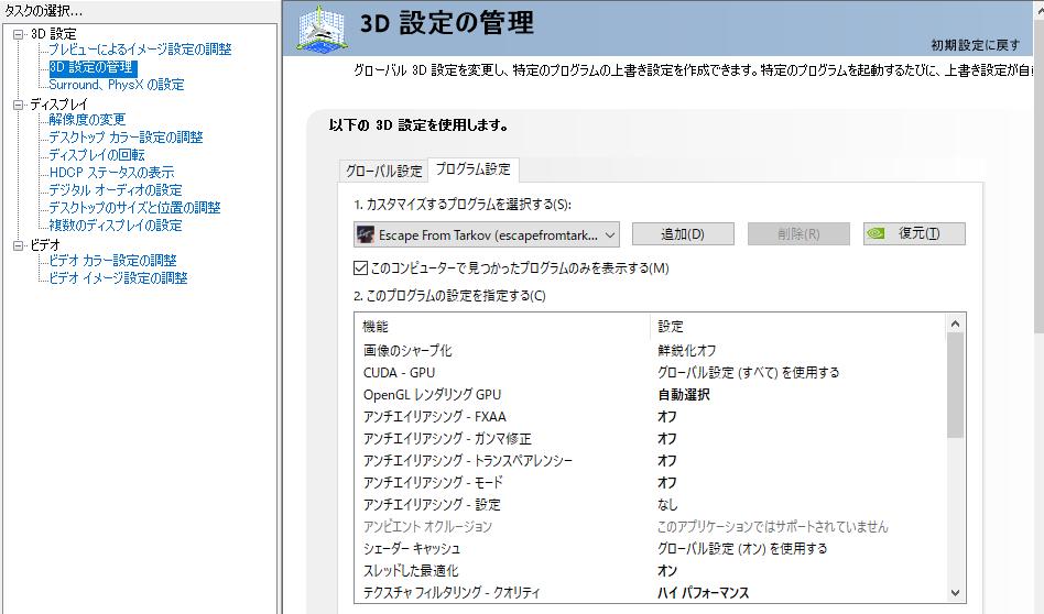 f:id:hiroyamacocoa:20210729173245p:plain
