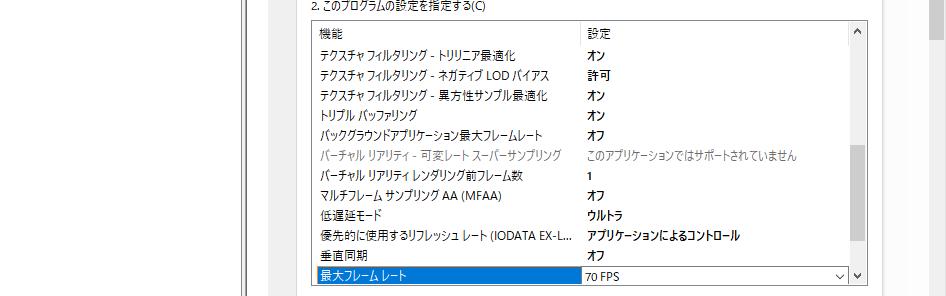 f:id:hiroyamacocoa:20210729173411p:plain